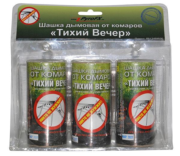 Bombe fumigène insecticide Silent Evening (généralement utilisée contre les moustiques, mais assez efficace contre les insectes, les cafards et autres insectes dans l'appartement).