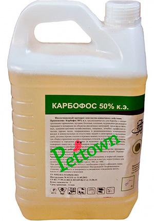 Karbofos, solution à 50%