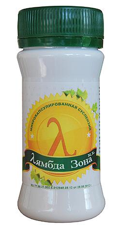 Zone Lambda - médicament microencapsulé avec pratiquement aucune odeur.