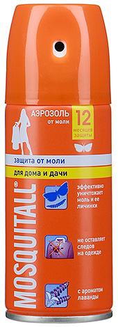 Pulvérisateur de moustique