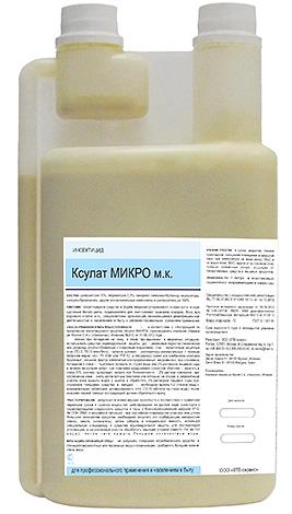 Ksulat Micro est également vendu dans de grands conteneurs - au cas où vous auriez besoin de traiter de grandes surfaces.
