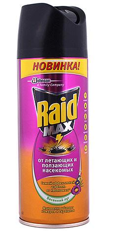 Aerosol Reid Max contre les insectes volants et rampants
