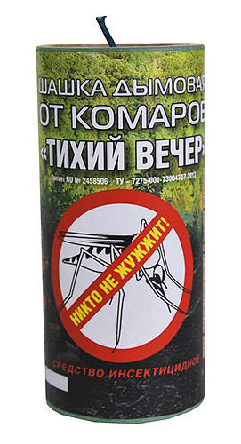 Soirée silencieuse insecte bombe fumée