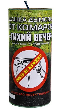 Insecticide - Bombe fumée de moustique Silent Evening