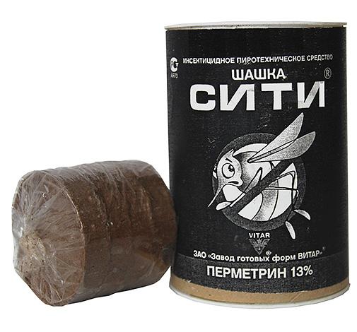 Un autre exemple de grenade fumigène à la perméthrine - City