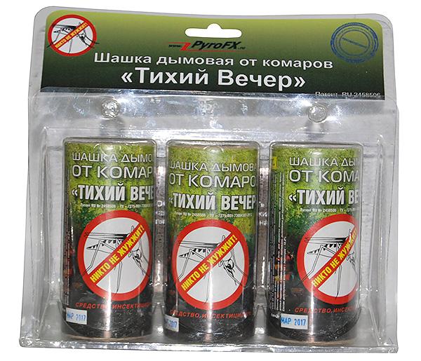 Bombe fumigène insectifuge contre les moustiques Soirée tranquille