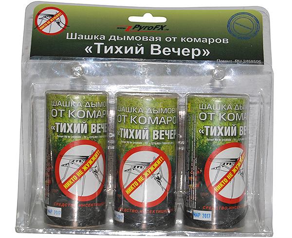 La bombe fumigène insecticide Quiet Evening est efficace non seulement contre les moustiques, mais aussi contre les punaises de lit et autres insectes domestiques.