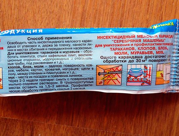 Un tel crayon peut être utilisé non seulement pour la destruction de punaises de lit dans la maison, mais également en tant qu'agent prophylactique.