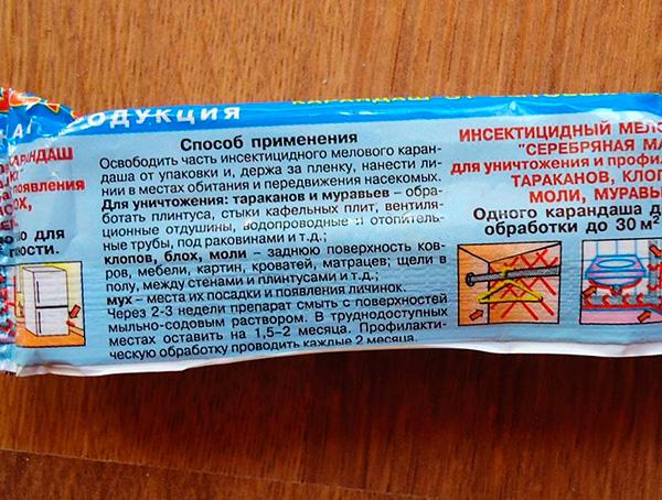 Instructions pour l'utilisation de petit Masha