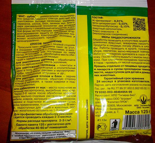 La composition et les instructions d'utilisation de l'agent insecticide Fas-Double