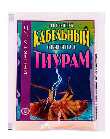 Le thiurame est également appelé poudre de câble et est parfois vendu sous ce nom.