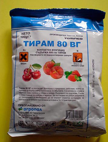 Thiram, un paquet de 100 grammes (un fongicide utilisé en agriculture)