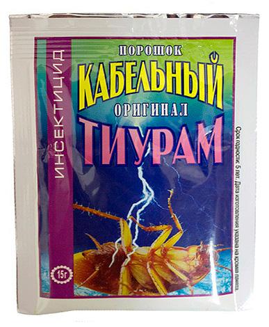 Thiuram