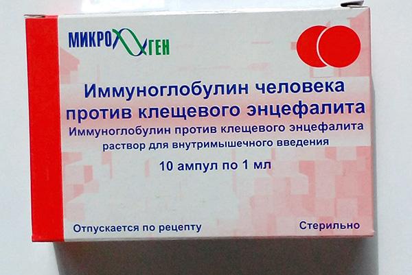 Immunoglobuline humaine contre l'encéphalite à tiques